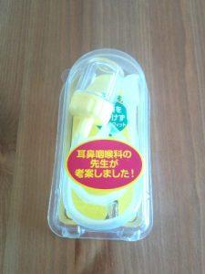 丹平製薬 ママ鼻水トッテ (0歳から対象) 耳鼻科の先生が考案したお口で吸うタイプの鼻すい器